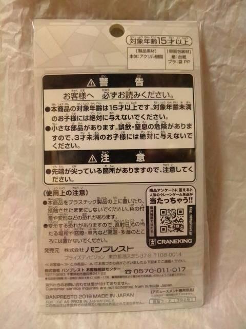 ■hide アクリルプレートキーホルダー〜2019ver.〜■ < タレントグッズの