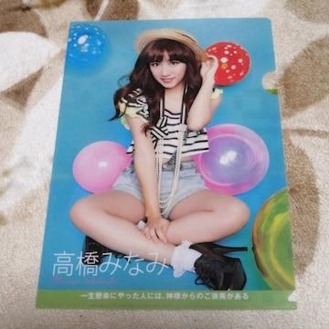 元AKB48高橋みなみ☆AKB48オフィシャルカレンダBOX 2011年付録クリアファイル!
