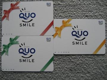 クオカード QUOカード 3000円分 金額変更可 即決 ポイント消化