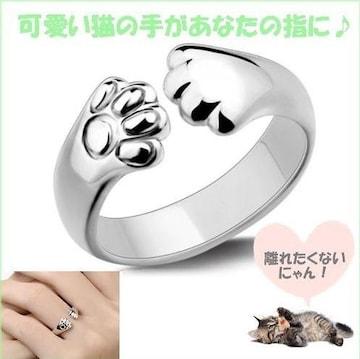 指輪 リング アクセサリー レディースリング 肉球指輪