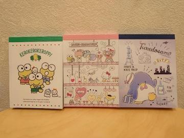 新品未使用★サンリオのミニメモ3冊セット