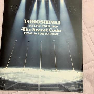 東方神起4th LIVE TOUR2009パンフレット