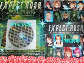 2004年「EXPECTRUSH」特典ステッカー&DVD◆シド喪服/ヴィド◆22日迄価格