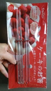 新品★非売品「ケーキのお箸」ケーキ専用お洒落なオリジナルお箸