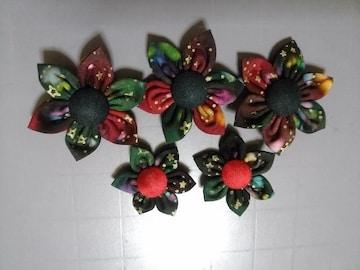 ハンドメイド 布製の花5個 星柄 手芸パーツ