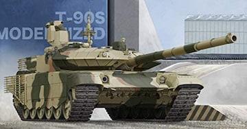Trumpeter ロシアンT-90S  1/35スケール モデルキット