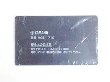 ★マグネットシート ヤマハ MGS-1710