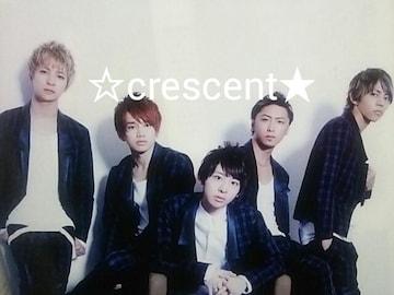 Da-iCE/切り抜き/2014年/ダイス連載あり