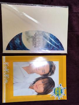 KinKi Kids ツアーパンフセット 切手ok