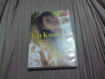 【DVD】大原優乃/You Know 私は私の旅に出る