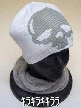 《New》冬のマストアイテム<男女OK>スカル★ニット帽/ホワイト