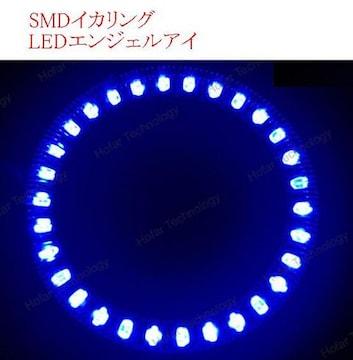 カバー付 LEDイカリング SMD39連 ホワイト ブルー 76mm