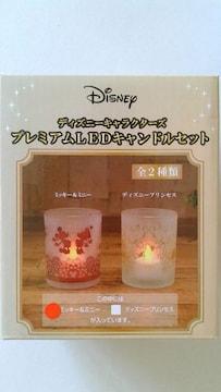 ディズニープレミアムLEDキャンドルセット☆ミッキー&ミニー