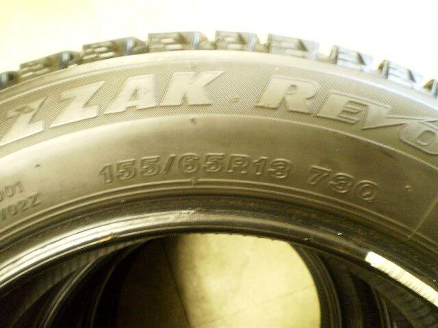 激安売り切りスタッドレスタイヤ信頼のBSブリザック4本セット < 自動車/バイク