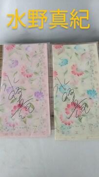 ★水野真紀さん!サイン入りハンカチ2枚セット★