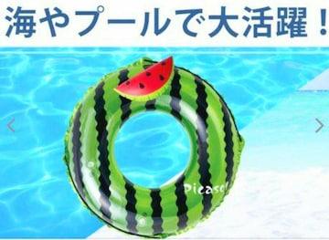 浮き輪★うきわ★スイカ★かわいい★90cm★プール★海水浴★子供