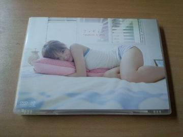 高橋愛DVD「フィギュア」モーニング娘。水着●