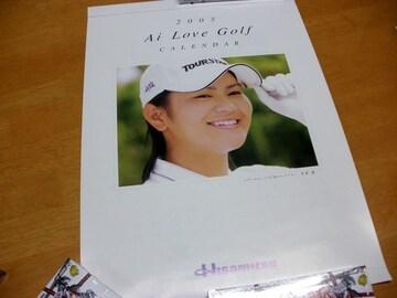 宮里藍 2005サロンパスHISAMATSUカレンダー1つ