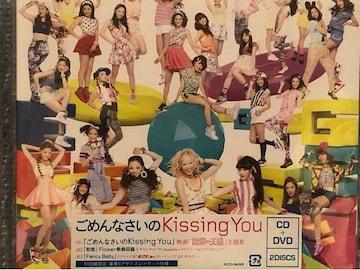 超レア!☆E−girls/ごめんなさいのkissingYou☆初回盤/CD+DVD☆