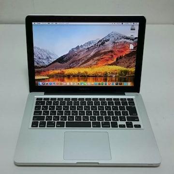 ★良好 保証付★アップルMacBook Pro Office ps ai ノート