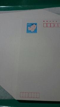 送料込 63円郵便はがき(インクジェット紙)40枚 合計2520円分