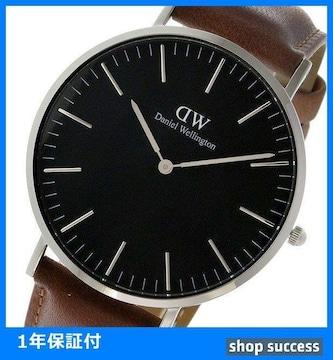 新品即買 ダニエルウェリントン 腕時計 40 DW00100132//00015826
