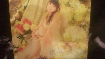 激安!超レア!☆田村ゆかり/螺旋の果実☆初回盤/CD+Blu-ray☆超美品
