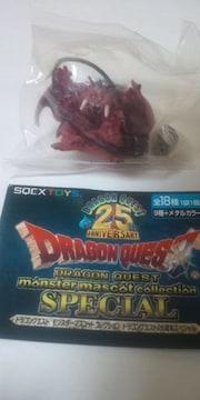 ドラゴンクエスト モンスターマスコット25周年スペシャル ミルドラース(ノーマル)