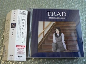 竹内まりや【TRAD/トラッド】初回盤(CD+DVD)いのちの歌/他出品