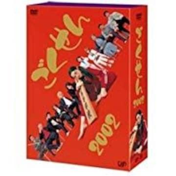 ■レアDVD『ごくせん 2002 DVD-BOX』仲間由紀恵松本潤