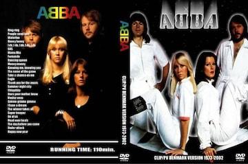 Abba LIVE Clip PV集 Denmark Ver 1973-2002 アバ