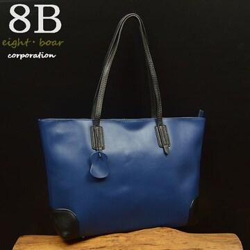 ◆牛本革 自立式トートバッグ 底鋲付き マザーズバッグ◆C1