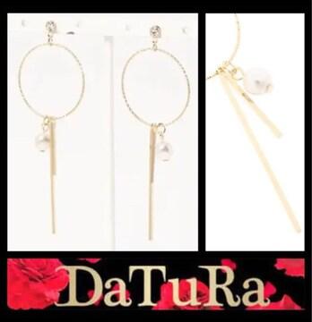 DaTuRa【新品】ランダムスティックフープモテピアス ゴールド