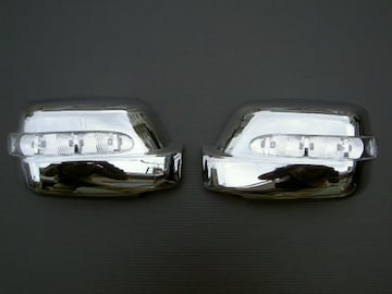 日産 ウィンカー付ドアミラーカバー エクストレイル LED