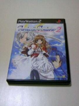 PS2 ファンタスティックフォーチュン2 サントラCD 同梱版/プレイステーション2 乙女ゲーム