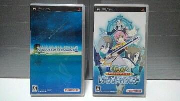 PSP テイルズ オブ ザ ワールド レディアント マイソロジー1&2