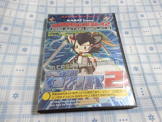 PS2用 プロアクションリプレイ2  < ゲーム本体/ソフトの