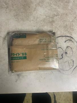 GS400 カムチェーン 純正 当時 全国送料370円