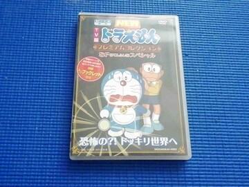 DVD TV版NEWドラえもん プレミアムコレクション