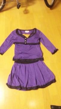 紫×黒トップス&スカートセットアップ