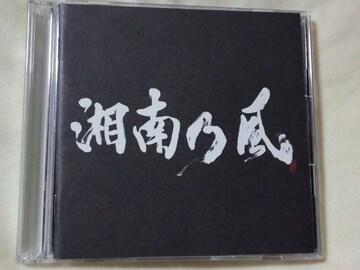 激レア貴重! 初回限定2枚組MIX CD付 湘南乃風 2ndアルバム「ラガバレード」