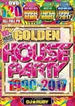 27年分ハウス究極盤★3枚組★GOLDEN HOUSE PARTY1990-2017★