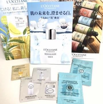 ロクシタンL'OCCITANE試供品◎シャンプー.美容液.オイル