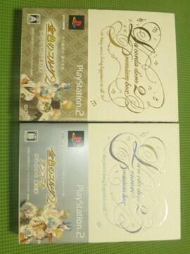 ¶koei★PS2ソフト「金色のコルダ2」&「アンコール」プレミアムBOX 2セット/送¥260〜