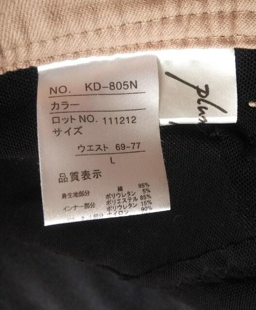 マタニティL★plump.m★産後ガードルパンツ★美脚パンツ < 女性ファッションの