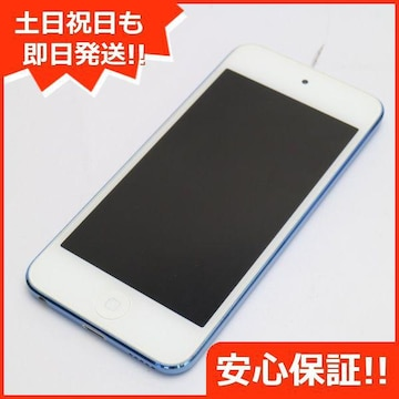 ●安心保証●美品●iPod touch 第6世代 16GB ブルー●