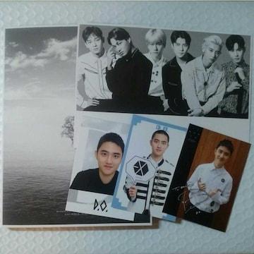 【D.O.公式トレカ3枚付】EXO Bird CD+ファンミーティングDVD