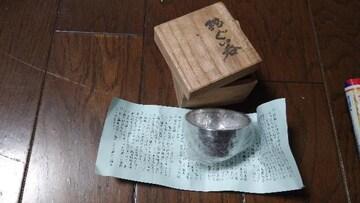 錫のぐい飲み6×6高さ4未使用箱つき