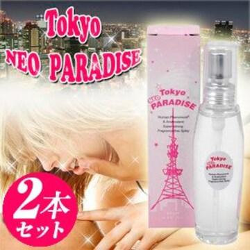 2本売り フェロモンフレグランス 東京ネオパラダイス