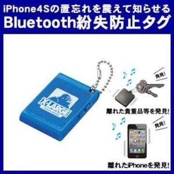 ★Logitec Bluetooth4.0対応 BLEタグ ブルー